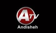 Andisheh-tv.jpg