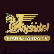 Iran-E-Farda-TV.jpg
