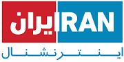 Iran-International-HD.png